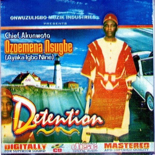 Ozoemena Nsugbe - Detention - Audio CD