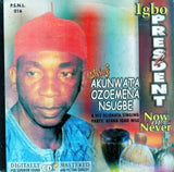 Ozoemena Nsugbe - Igbo President - Audio CD - African Music Buy