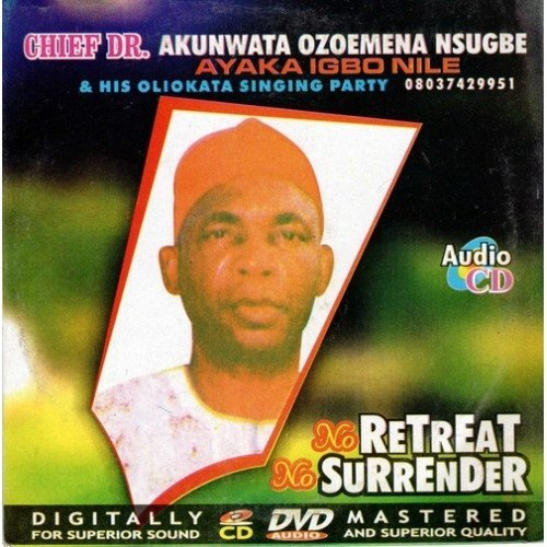 CD - Ozoemena Nsugbe - No Retreat - CD