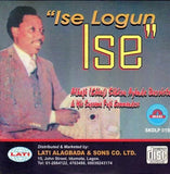 Sikiru Barrister - Ise Logun Ise - CD - African Music Buy