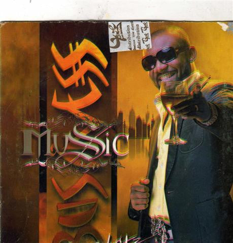 2 Shotz - Music Business - Video CD
