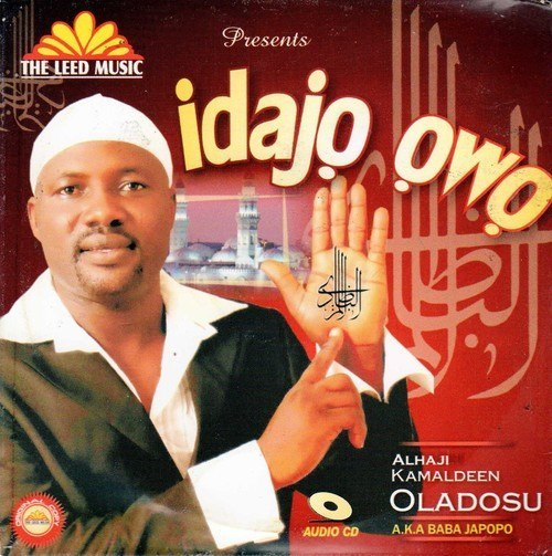 Music CD, - Kamaldeen Oladosu - Idajo Owo - Audio CD