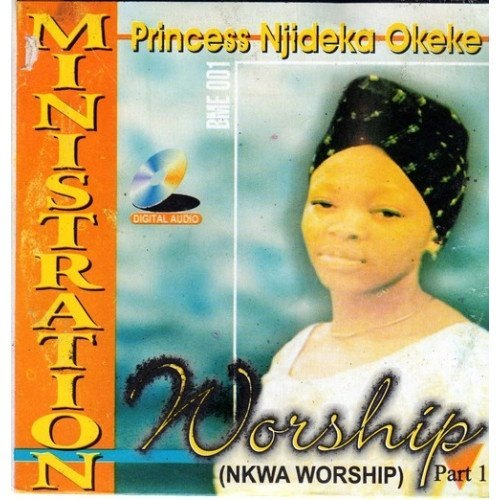 Njideka Okeke - Ministration Worship 1 - CD