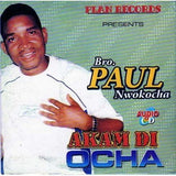 Paul Nwokocha - Akam Di Ocha - CD - African Music Buy