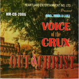 Music CD, - Voice Of The Cross - Out Of Christ - CD
