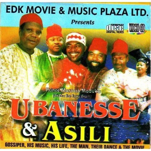 Music Video - Morocco Maduka - Ubanesse & Asili - Video CD