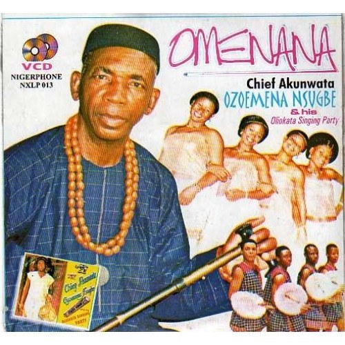 Ozoemena Nsugbe - Omenana - Video CD