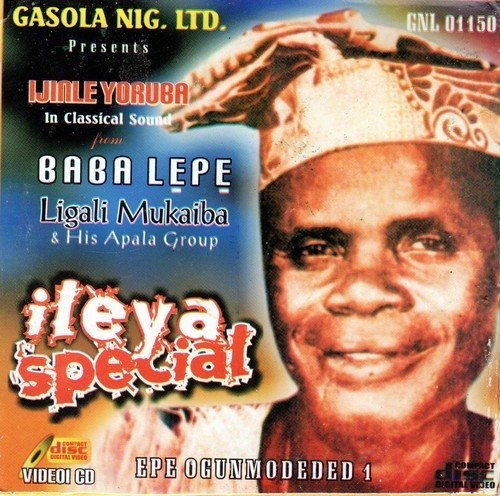 Alade Mukaiba - Ileya Special - Video CD