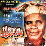 Alade Mukaiba - Ileya Special - Video CD - African Music Buy