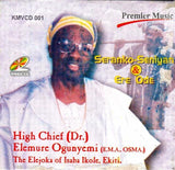 Video CD - Elemure Ogunyemi - Shranko Seniyan - Video CD