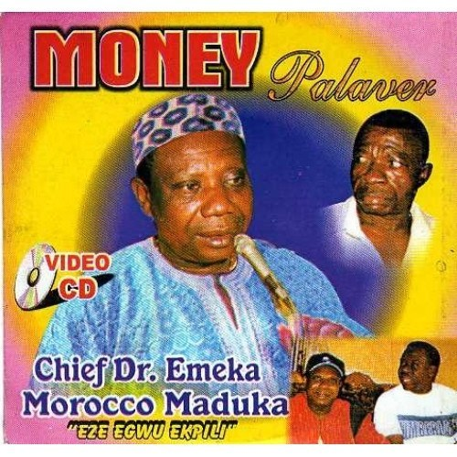 Video CD - Morocco Maduka - Money Palaver - Video CD