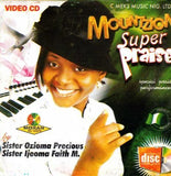 Ozioma Precious - Mount Zion Praise - Video CD - African Music Buy