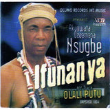Video CD - Ozoemena Nsugbe - Ifunanya - Video CD