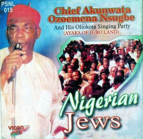 Video CD - Ozoemena Nsugbe - Nigerian Jews - Video CD