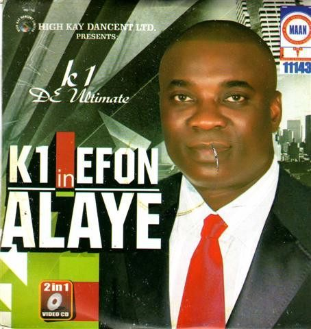 Video CD - Wasiu Ayinde Marshal - Efon Alaye 2 In 1 - Video CD