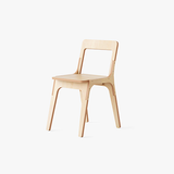Slim Chair work office home stool