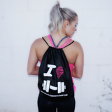 "I ""Heart"" Gym Bag"