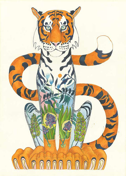 Tiger Greeting card with decorative interior