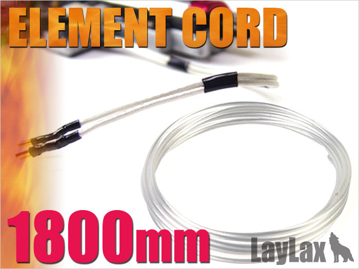 LayLax Prometheus EG Element Cord