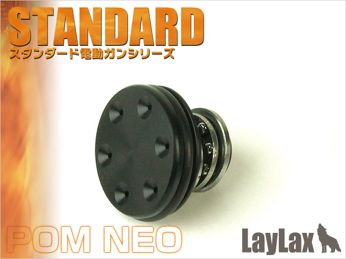 Piston Head POM NEO <Standard/Next Gen.>