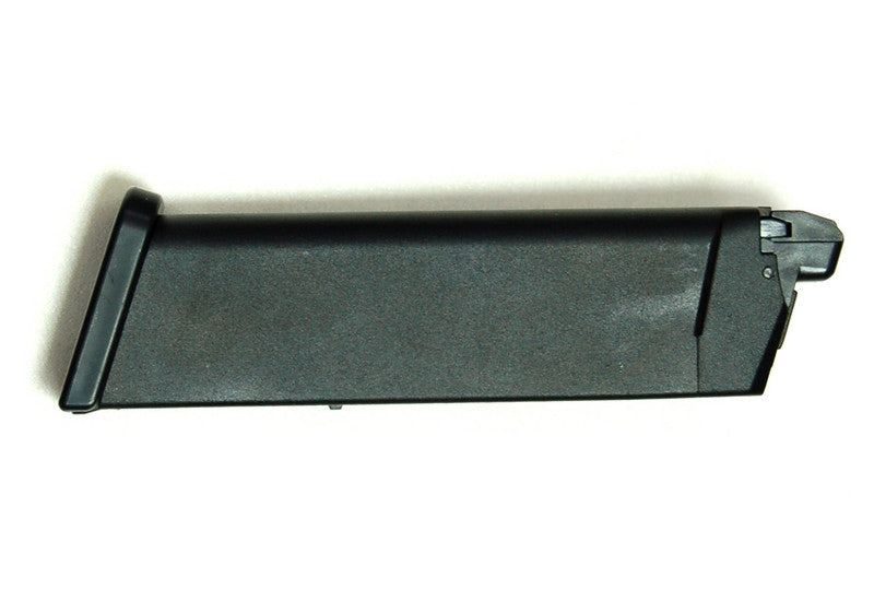 Marui 25 Rds Magazine for G17