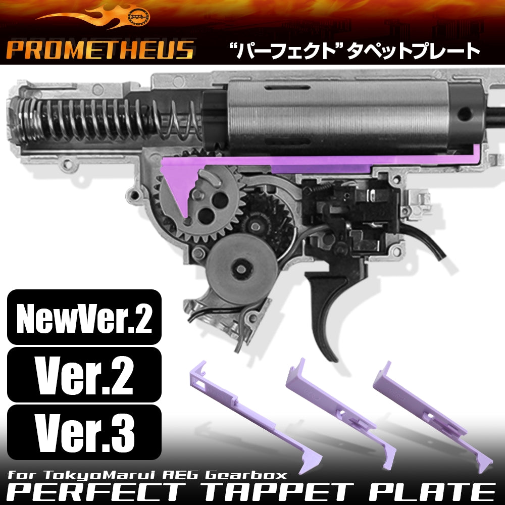 Laylax Perfect Tappet Plate Ver.2