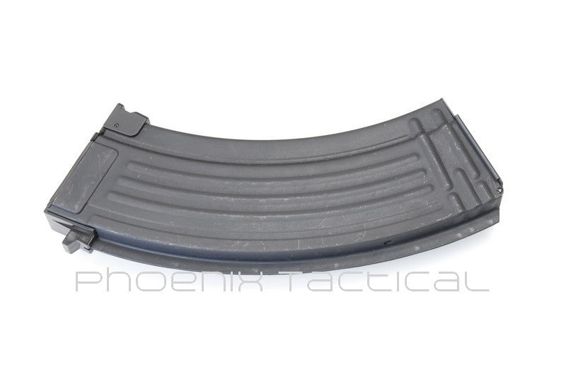 LONEX 520 Rds Speed Flash Magazine for AK AEG Series