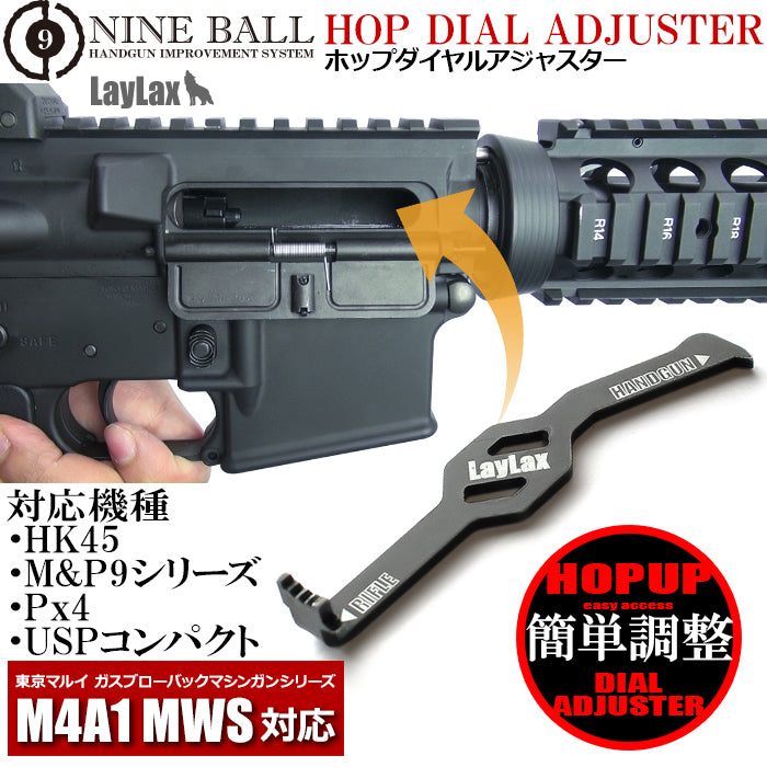 Nine Ball HOP Dial Adjuster For M4A1 MWS/HK45/USPC/M&P9/PX4 GAS SERIES