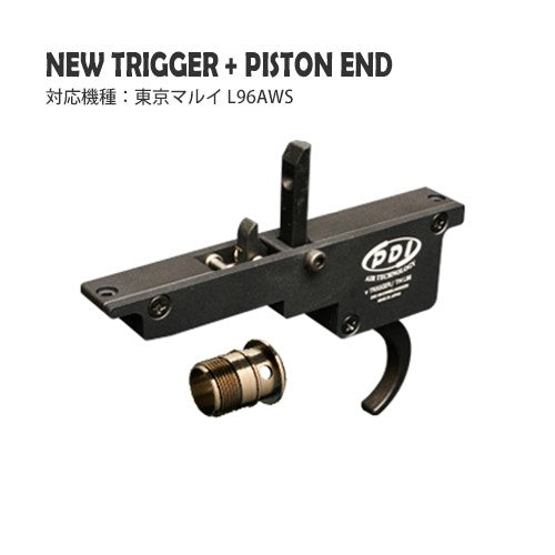PDI VTrigger + Piston End Set for L96AWS