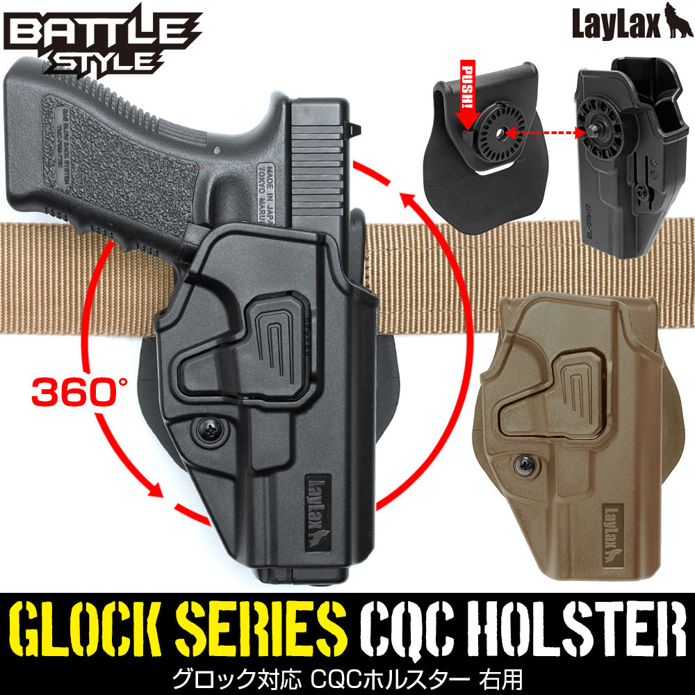 Glock CQC Battle Style Holster (Right-Handed)