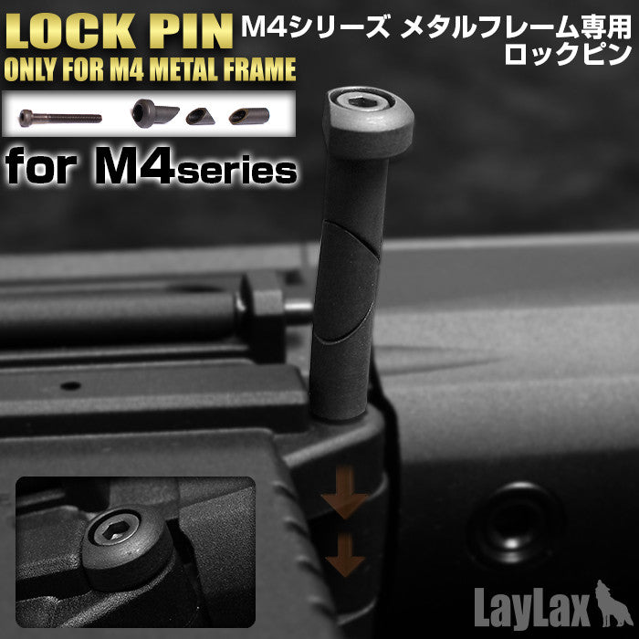 Laylax Lock Pin for M4 AEG - Phoenix Tactical