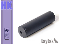 HK Suppressor Real