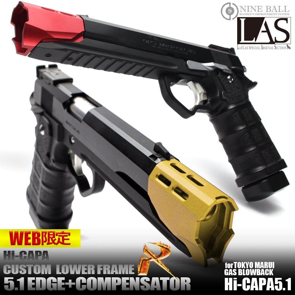 Hi-CAPA CUSTOM LOWER FRAME R EDGE 5.1 & COMPENSATOR (GOLD)