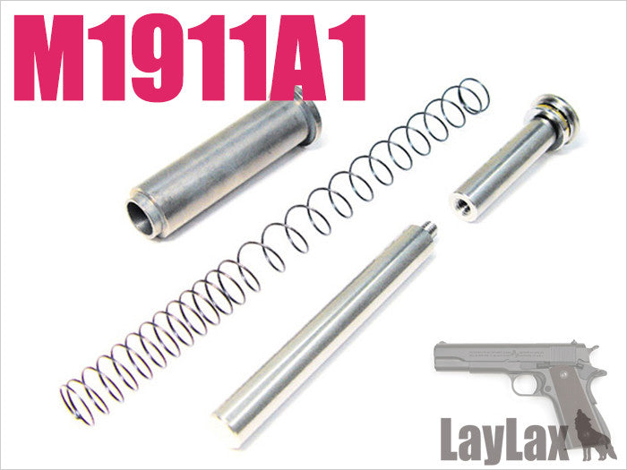 Nine Ball / Laylax Recoil Spring Guide Set for Marui Colt M1911A1
