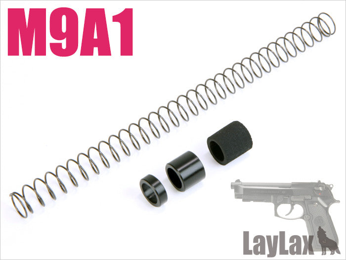Nine Ball / Laylax Short Stoke Recoil Spring Set for Marui M9A1
