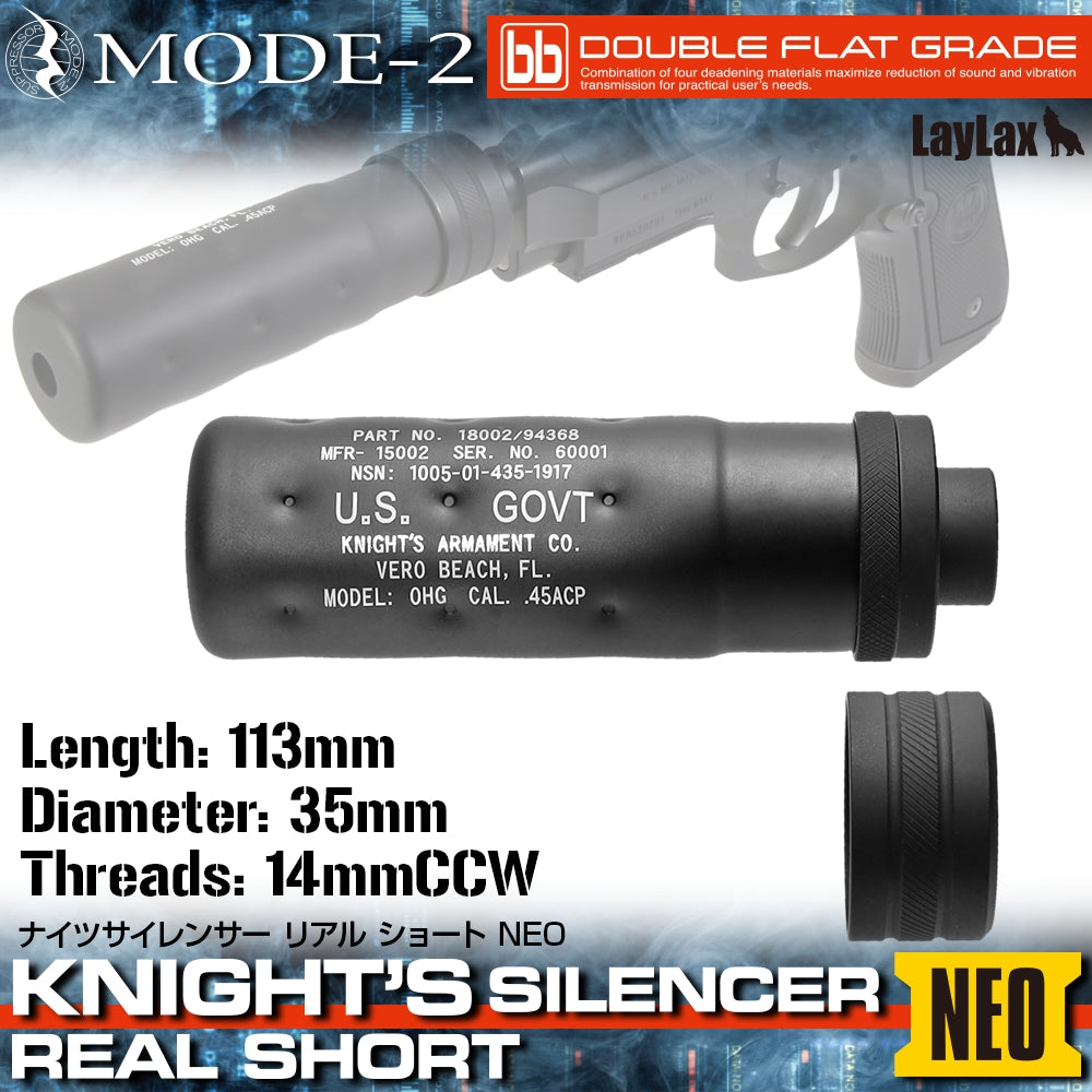 Mode 2 Knight's Silencer Real (Short) NEO