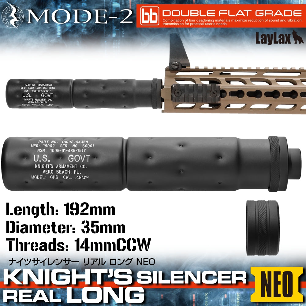 Mode 2 Knight's Silencer Real (Long) NEO