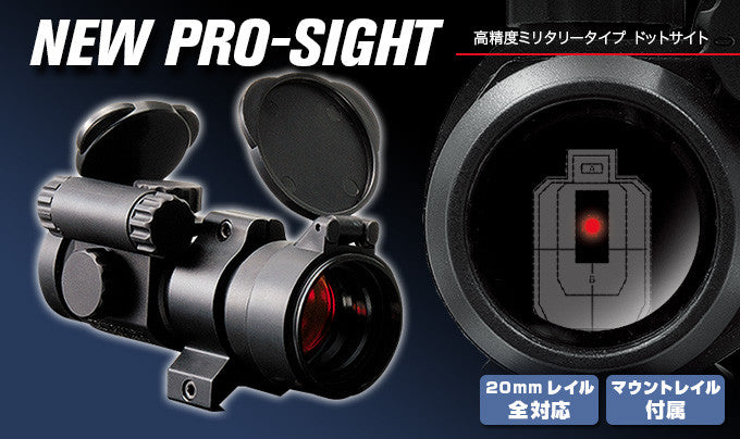 Marui 30mm Pro Spec Dot Sight