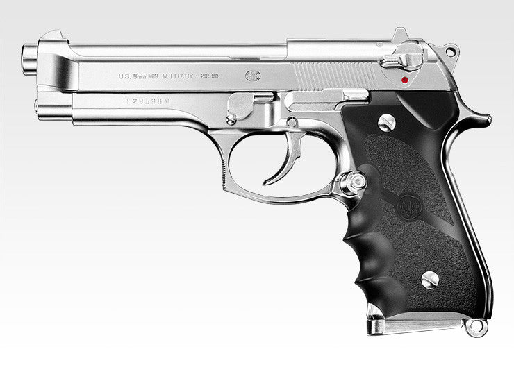 Marui M92FS Chrome Stainless
