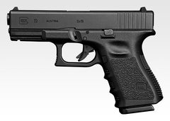 Marui G19 Gas Blowback Pistol