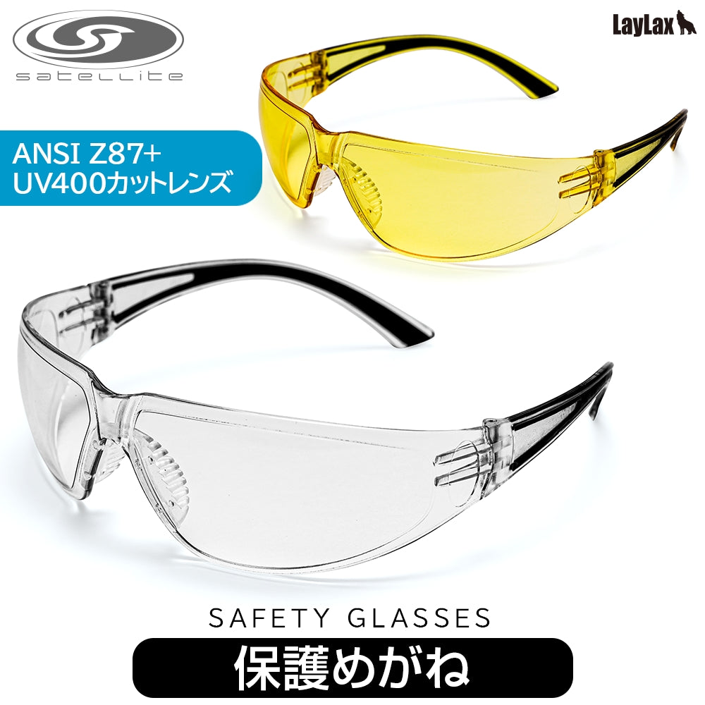 Laylax Safety Glasses  / Yellow