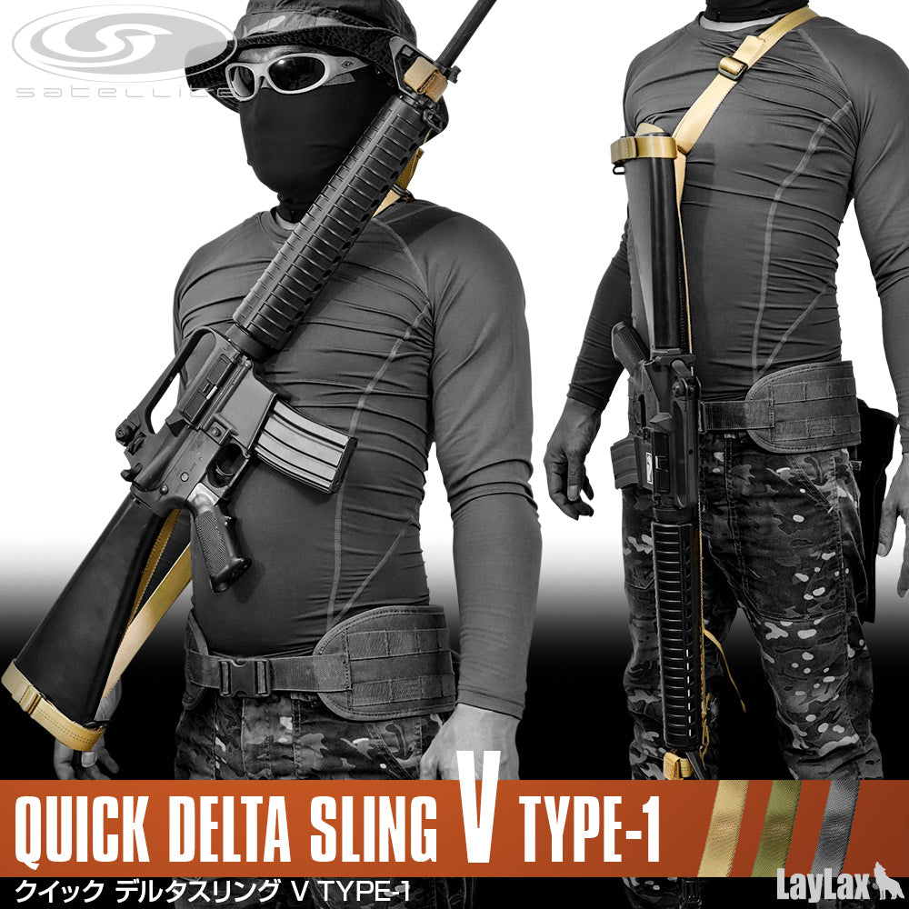 Laylax Quick Delta Sling V TYPE-1 (BK)