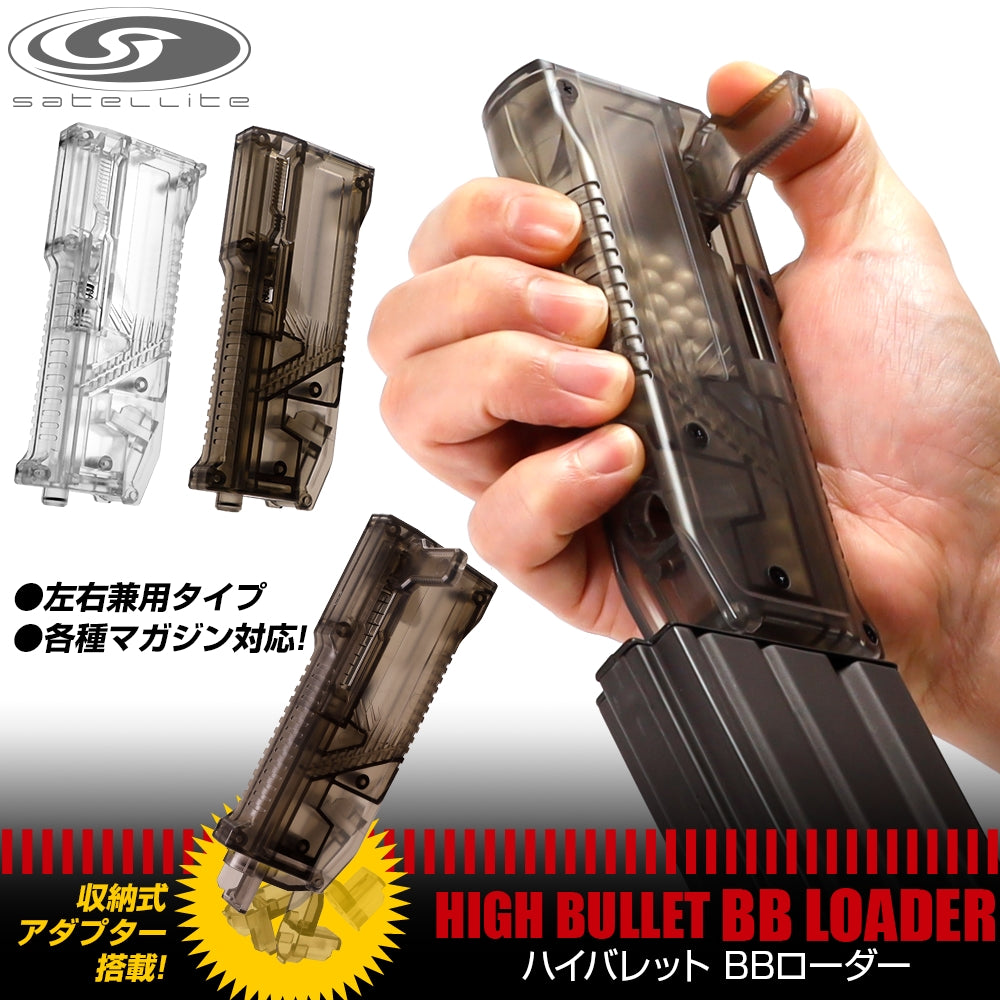 Satellite HIGH BULLET BB SPEED LOADER / Clear