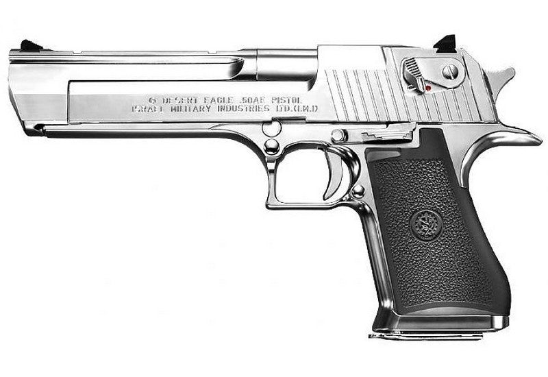 Marui Desert Eagle .50AE Hard Kick Chrome