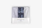 "Quarter Fabric Pack - Linen Cotton, Dailylike ""Misty Forest"" - KEY Handmade  - 5"