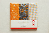 "Quarter Fabric Pack - Cotton, Dailylike ""Holy Night"" - KEY Handmade  - 5"