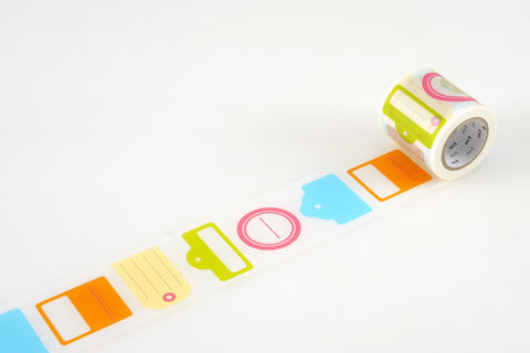 Masking Tape - mt ex, Tag R, 50mm x 10m - KEY Handmade  - 1