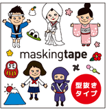 Masking Tape - ROUND TOP, Character 1 (Japan), 20mm x 5m - KEY Handmade  - 7