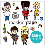Masking Tape - ROUND TOP, Character 2 (Europe), 20mm x 5m - KEY Handmade  - 7