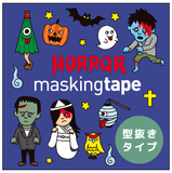 Masking Tape - ROUND TOP, Horror, 20mm x 5m - KEY Handmade  - 7